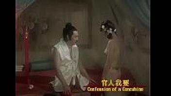 หนังโป๊จีน หนังลามกจีน หนังจีนกำลังภายใน หนังxxxจีน ดูหนังxxx