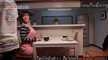 เย็ดกัน หี หนังเอวีออนไลน์ หนังavซับไทย ดูหนังเอวีซับไทย