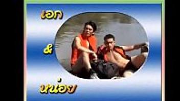แก้ผ้าโชว์ควย แก้ผ้าถ่ายแบบ เกย์ไทย เกย์ออนไลน์ เกย์หนุ่มหล่อ
