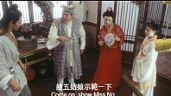 เย็ดนางสนม ฮ่องเต้เย็ดนางสนม หนังโป๊โบราณ หนังโป๊ย้อนยุค หนังโป๊จีนเก่า