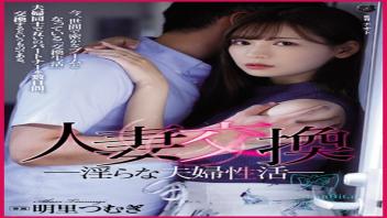 เอวีซับไทย เย็ดเพื่อนสาว หีญี่ปุ่น หนังเอวี หนังav