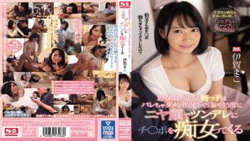เอวีญี่ปุ่น หื่นกาม หนังโป๊ใหม่ หนังโป๊ออนไลน์ หนังโป๊ซับไทย